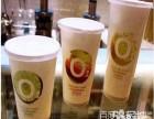 o2鲜榨果汁加盟费用\奶茶冰激凌冷饮水吧加盟费多少