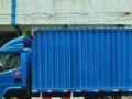 漳州到全国各地回程车货运搬家3元每公里