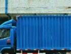 鄂州到全国各地回程车货运搬家3元每公里