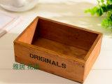 zakka 木质 复古手工 化妆品收纳盒 拍照道具 特价 定做