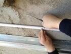 潍坊电工专修跳闸 无电 打火等各种疑难电路查修 安装