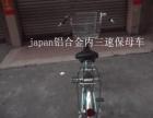 纯日变速自行车低价转让日本进口二手自行车特价转让;牌子有:普利司