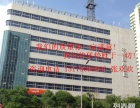 北京BGP机房电信机房联通IDC机房机柜租用服务器托管价格