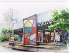 上海市松江暑假平面设计培训平面设计培训学校