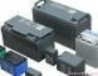 天津专业回收ups电池电源 铅酸电池上门回收