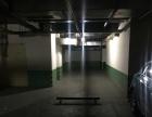 南屏街片区 威远街龙园豪宅地下车位1 车位 38平米