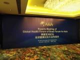 北京桁架搭建,會場布置,舞臺燈光,廣告圍擋,會議服務