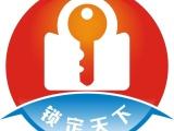 临沂北城新区开锁888.5544.南坊开锁换锁