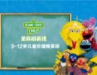 天津西青 少儿英语 阅读理解