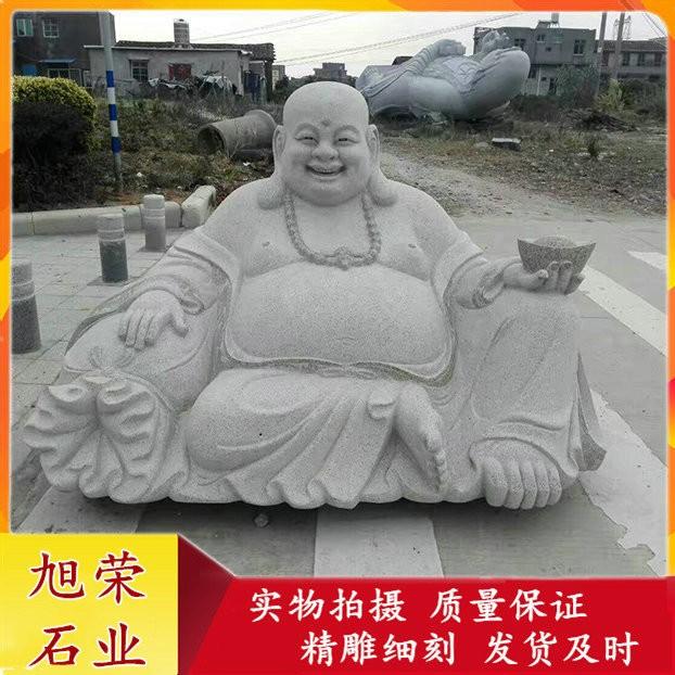 石雕大肚弥勒佛 大理石弥勒佛雕像 石雕工艺品佛像