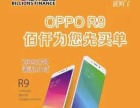 全新苹果iphone,,vivo,oppo,手机分期