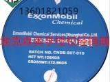 Exxsol D60,埃克森美孚D60溶剂油