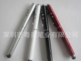 uag iphone 电容笔,三用触控电