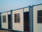 法利莱住人集装箱活动房隔热防火,安全耐用租售及订制