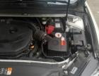 福特蒙迪欧2013款 蒙迪欧 2.0T 自动 GTDi240 旗