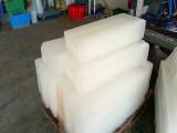 南京降温冰块 南京冰厂 冰块直销