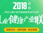 宝宝儿推承办儿童健康产业联盟将于4月20日在深圳召开