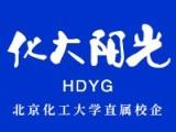 北京室内除甲醛公司化大阳光专业除甲醛