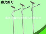 三明太阳能路灯 福建厂家直销6米单臂太阳能路灯 24W太阳能路灯