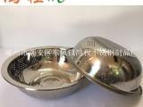 不锈钢洗米盆 无磁反边漏盆 小孔沥水盆 厨房洗米筛 热销厂家