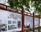 扬州发光字制作背景墙雕刻字厂区门头钛金字制作