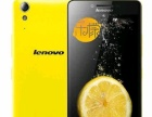 联想 乐檬 K3(K30-T)16G 典雅黄 移动4G手机