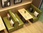 天津 卡座沙发 餐桌椅 天津哪里有卡座 餐桌椅卖