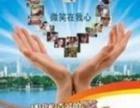 欢迎进入 武汉.武昌皇明太阳能 各区售后服务咨询 中心电话