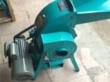 供应320型饲料粉碎机 家用型多功能粉碎机
