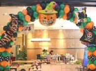 北京气球拱门上门安装生日婚庆气球装饰布置拍照背景