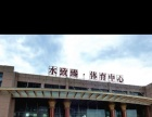 芜湖市水致臻体育中心