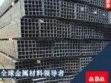 大量供应Q345B镀锌方管 规格齐全 现货库存 非标可定制
