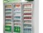 上海博伦博格冰箱维修24小时统一派单修复热线