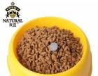 埃菲猫粮一袋包邮深海鱼肉营养猫粮均营养均衡五斤装