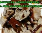 烤鸭加盟哪家好 北京烤鸭加盟 烤鸭技术学习