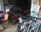 全新山地自行车288出售