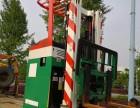 二手电动叉车-合力丶杭州仓储冷库用1.5吨2吨电瓶叉车