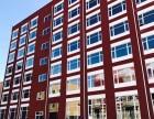 燕郊写字楼面积7700平米 可分租 交通便利 配套设施齐全