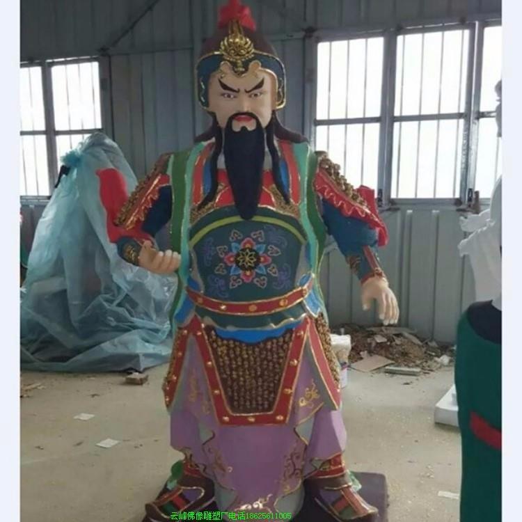 托塔天王塑像厂家 李靖雕像 托塔李天王佛像批发