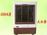 雷豹MFC4500蒸发式移动冷风机 大型工业环保水冷空调扇