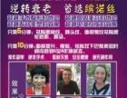 中国抗衰老产品