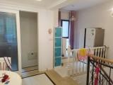 旧宫 4室 3厅 168平米 出售