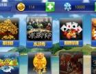 手机电玩城 手游软件开发订制加加盟 娱乐场所
