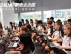 美工作签证(H1B)签证新增60天宽限期 利好华人