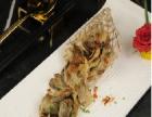 中洋河豚水产品 中洋河豚水产品加盟招商