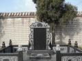 邢台西山凰陵公墓