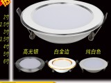 LED筒灯(草帽型)
