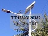 衡水6米20瓦太阳能路灯美丽乡村安装