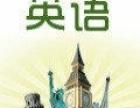 学英语,掌握国际级发音,口语,欢迎来周浦山木培训