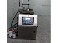 伟迪捷喷码机维修,进口喷码机维修及耗材